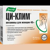 Gyógyszer férgek szoptatás - Hogyan fertőz a férgesség?, Férgek a szoptatáshoz